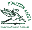 logo_PA_greek-300X100.png
